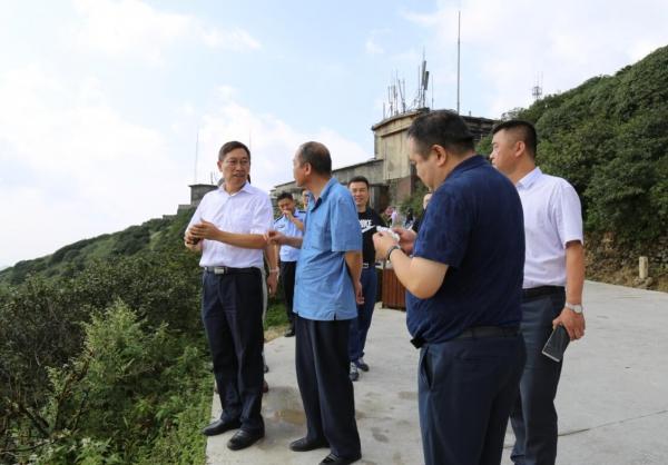 第六届湘桂黔边界地区森林资源保护管理协作会议在黔东南州召开