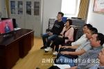 松桃卫生计生局组织干部职工收看纪念红军长征胜利80周年大会 - 计生委