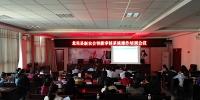 """龙里县开启""""智能审核""""模式  新农合实现步步监管 - 计生委"""