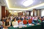 全省2017年社区康复技术实名制培训班在贵阳举行 - 残疾人联合会