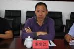 """闵建副厅长到纳雍县调研党的十九大安保和""""法治毕节""""创建工作 - 公安厅"""