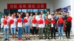 贵阳中医学院举行2017年新兵欢送会 - 贵阳中医学院