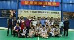 贵州省环境工程评估中心在2017年度省环保厅系统职工篮球赛中摘得桂冠 - 环保局厅