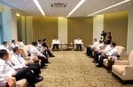 郭瑞民会见酒博会主宾省河南代表团 - 公安厅
