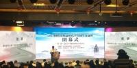 """中华优秀传统文化图书五年""""走出去""""1.2万种 - 贵州新闻"""
