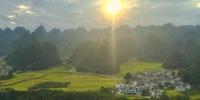 国家生态文明试验区(贵州)方案:5个示范区齐头并进 - 贵州新闻