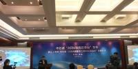 """国内首个""""ARM架构云平台""""贵州发布 完善国产芯片生态产业链 - 贵州新闻"""