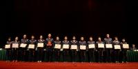 1.jpg - 贵州新闻图片网