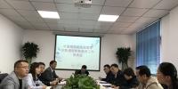 图一.调研组在贵州特校中职校调研座谈.png - 残疾人联合会