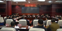 省安全监管局 贵州煤矿安监局召开党组中心组(扩大)学习研讨会 - 安全生产监督管理局