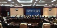 全省监管监察系统安全生产统计工作座谈会在贵阳召开 - 安全生产监督管理局