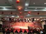 贵州煤监局举行青年干部执法技能竞赛活动 - 安全生产监督管理局