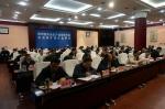 省局组织集中收看中央宣讲团党的十九大精神宣讲报告会 - 安全生产监督管理局