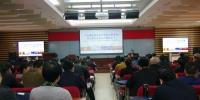 叶文邦到省委党校开展安全生产领域改革培训 - 安全生产监督管理局