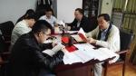安全监察处党支部专题学习党的十九大精神 - 安全生产监督管理局