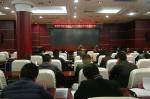 省安委办召开迎接国务院安委会安全生产工作考核安排部署会议 - 安全生产监督管理局