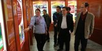 我校赴罗甸县麻怀村开展科技扶贫工作 - 贵州大学