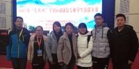 我校参加全国运动康复专业技能大赛获团体三等奖 - 贵阳中医学院