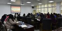 省教育厅宣讲团成员、校党委书记韩卉作党的十九大精神宣讲报告 - 贵州师范大学