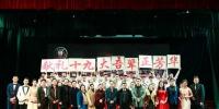研究生纪念一二•九运动82周年文艺晚会暨颁奖典礼举行 - 贵州大学