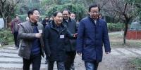 纪念恢复高考40年——我校中文系77级校友相聚母校 - 贵州师范大学