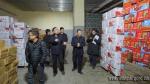 《民营企业服务年在行动》——专项资金项目实施情况调研组走进贵阳 - 中小企业