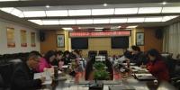 贵州省环境监察局第一党支部组织开展1月份政治理论学习暨主题党日活动 - 环保局厅