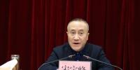 贵州省食品药品监管局召开学习贯彻党的十九大精神干部大会 - 食品药品监管局