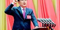 孙志刚在当选省人大常委会主任后,向宪法宣誓。    - 人民代表大会常务委员会