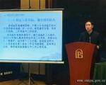 贵州省国防工业系统2018年工会工作会召开 - 中小企业