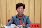 孙志刚:来一场振兴农村经济的深刻产业革命 - 贵阳新闻网