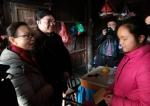 贵州省残疾人福利基金会春节走访慰问残疾人 - 残疾人联合会