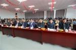 贵州省环境保护厅举办新春职工茶话会 - 环保局厅