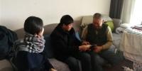 贵州省环监局组织开展新春走访慰问离退休老同志活动 - 环保局厅