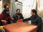 杨理事长在乌当区慰问贫困残疾人01.jpg - 残疾人联合会