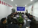 李建民节前赴毕节监察分局调研指导 - 安全生产监督管理局