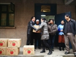 校党委书记韩卉等看望慰问春节期间坚守岗位的工作人员 - 贵州师范大学