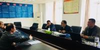 赵九利对黔西南州煤矿安全生产工作进行调研指导 - 安全生产监督管理局