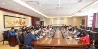 """我校召开全国""""两会""""期间安全稳定工作部署会议 - 贵阳医学院"""