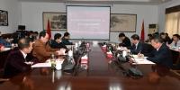 校党委中心组召开2018年第1次理论学习(扩大)会议 - 贵州大学