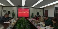 图片1.png - 环保局厅