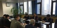 省安全监管局 贵州煤矿安监局召开2018年新一轮决战脱贫攻坚驻村工作动员会 - 安全生产监督管理局