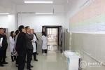 国家环保部调研督导组到我校食品安全学院调研 - 贵阳医学院