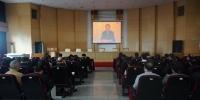 """我校组织收看""""新时代学习大讲堂"""" - 贵州师范大学"""