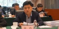 省经信委副主任敖鸿在2018年全省民营经济发展座谈会上的讲话 - 中小企业