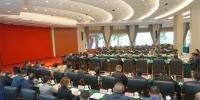 全省民营经济发展座谈会在贵阳召开 - 中小企业