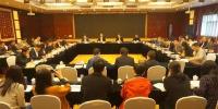 全国部分地区中小企业运行监测工作座谈会在昆明召开 - 中小企业