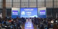 """贵州第六届人才博览会开幕 1.6万个岗位""""寻主"""" - 贵州新闻"""