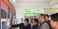叶文邦到罗甸县开展春风行动调研 - 安全生产监督管理局