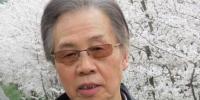 """""""一花一世界, 三藐三菩提""""----与何士光老师游贵安新区樱花园 - 贵州地方新闻网"""